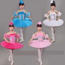 Yeni varış çocuk bale Tutu elbise kuğu gölü renkli bale kostümleri çocuklar kız bale elbise çocuklar için