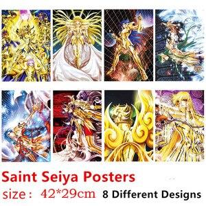 Image 1 - Saint Seiya Cartaz Stiker Incluído 8 Projetos Diferentes Tamanhos 42 8 pçs/lote Anime Cartazes x 29 CM