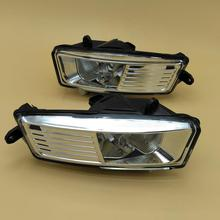 2PCS For Audi A6 C6 Avant S6 Quattro 2009 2010 2011 Car-styling Front Bumper Halogen Fog Lamp Fog Light With Bulbs