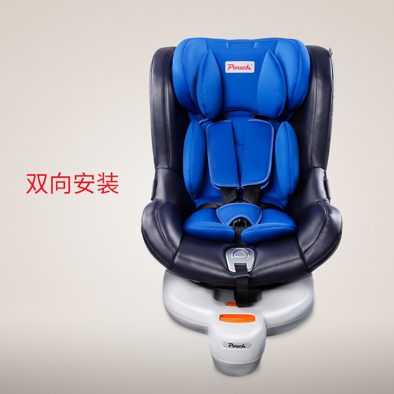 Pouch 0 4 Years Old Children's Safety Seat Two Way Lateral