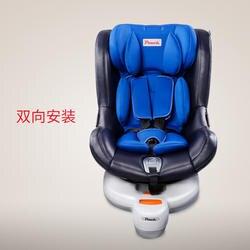 Чехол От 0 до 4 лет сиденье безопасности двусторонней боковой Установка из Isofix для автомобильных сидений перед