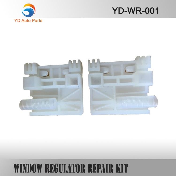 PORSCHE CAYENNE 995 WINDOW REGULATOR REPAIR KIT REAR RIGHT SIDE