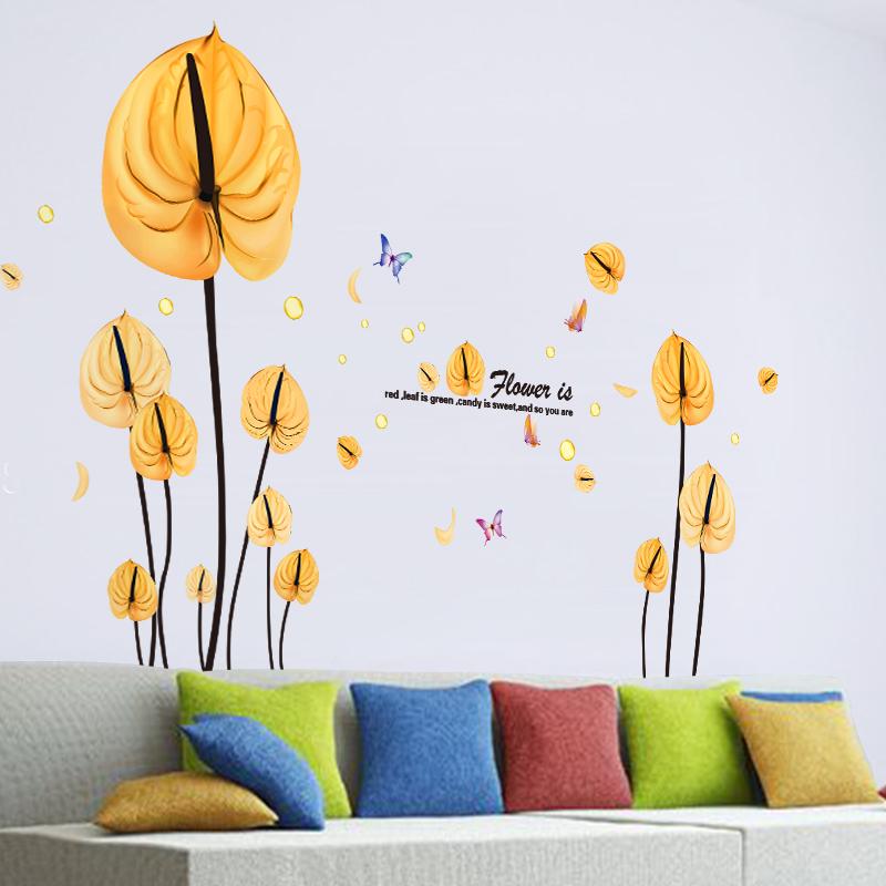 shijuehezi gelbe bltter wandaufkleber pvc material diy blume wohnkultur fr wohnzimmer sofa hintergrund dekoration - Gelbe Dekowand Blume Fr Wohnzimmer