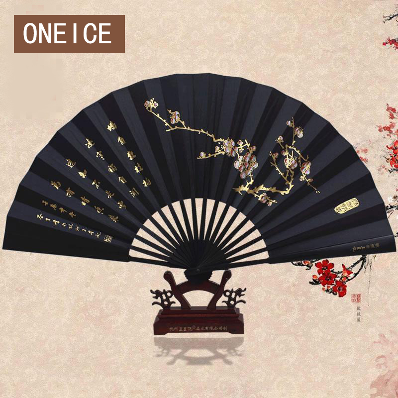 Fan 9 inch / 10 inch Chinese Style Crafts Gifts Antiquity Folding Male Silk Big Silk Hand Fan Black