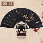 Hand Fan 9-inch / 10...