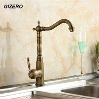 Antique Brass Faucet Kitchen Sink Mixer Swivel Spout Bathroom Basin Tap torneira Deck Mounted grifo ZR103
