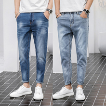 Summer Elastic Jeans big size for Men and Young denim pants