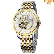2016 EYKI reloj Mecánico Automático de Acero Inoxidable de Lujo Hombres de Negocios de Pulsera Relogio masculino Impermeable Reloj EFL8740