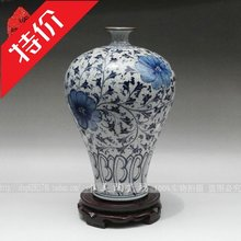 Керамическая качественная антикварная ваза guanyao с сине белой