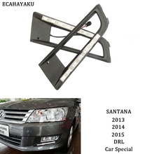 ECAHAYAKU Car Styling DRL for VOLKSWAGEN SANTANA 2013 2014 2015 LED Daytime Running Lights bar Daylight fog lamp bulb light 12V hot sale car 12v led daytime running light drl daylight lamp kit 6000k color for bmw x5 e70 2010 2013 nt m tech