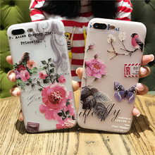 Sumgo Cases For OPPO R11 flower Painting Back Cover Soft Silicon Phone Case Cover for OPPO R11 Plus