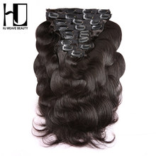 7A HJ WEAVE BEAUTY Peruvian Clip In Human Hair Extensions Body Wave 120G Remy Hair Natural Color 8 Pieces/Set 16-24 Inch(China)