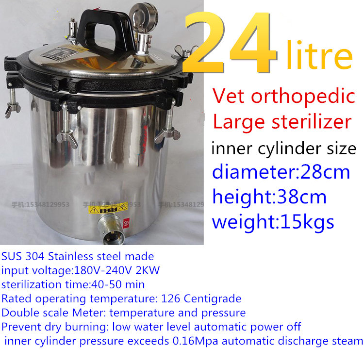 12 18 24 Litre 304 Stainless steel medical orthopedic dental Beauty instrument autoclave High temperature pressure sterilizer medical vet orthopedic instrument skin distractor muscle tissue distraction forcep stainless steel gold handle retractor 14 16cm