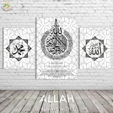 Islam Calligraphy Art Geometric Wall Art Canvas Framed Print Painting Vintage Posters and Prints Wall Pictures Modern Home Decor(China)