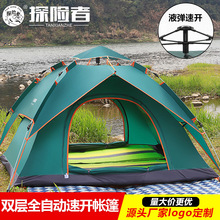 цены Automatic Camping Tent Double Person Outdoor Travelling Hiking Portable Tent Anti UV Sun shelter Awning Tent