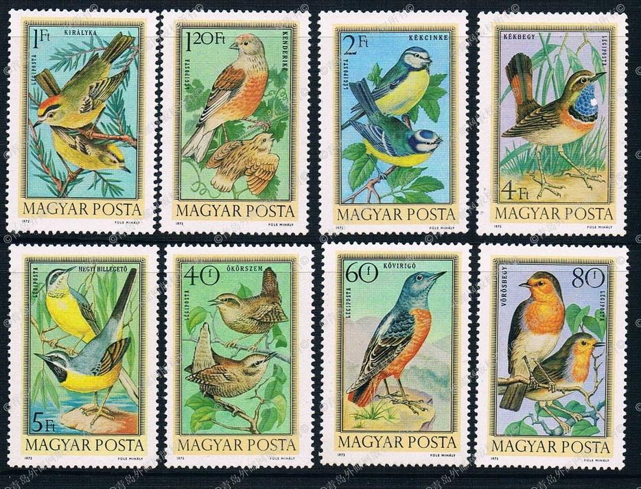 H0065 Hungary 1973 exquisite bird stamps 8 new 0119 hungary