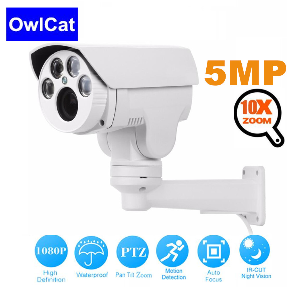 IP Camera 5MP HD 1080P 4X 10X Zoom PTZ Bullet CCTV IR Onvif Camera Outdoor Security
