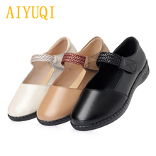 AIYUQI women's flat shoes 2019 spring new genuine leather women's shoes, comfortable large size 41 42 43 mother shoes women aiyuqi 2018 new spring genuine leather female comfortable shoes bow commuter casual low heeled mother shoes woeme