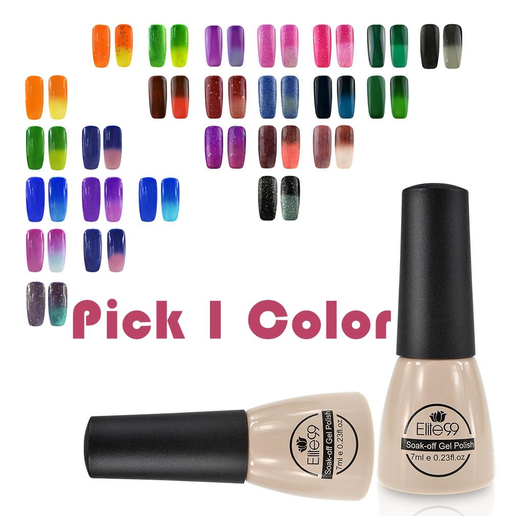 Elite99 UV LED Soak Off Nail Gel Polish Top Manicure Nail Polish ...
