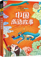 Chinese idiom stories book Children s Literature Reading Book with pin yin and colorful pictures / Kids Bedtime Story Book