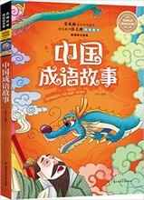 Libro de cuentos de expresión china, libros de lectura de libros para niños con pin yin y imágenes coloridas/libros cuentos para dormir para niños