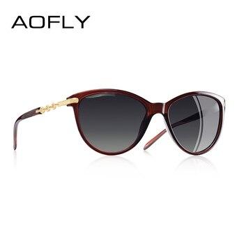 Γυαλιά ηλίου aofly cat eye polarized feminino
