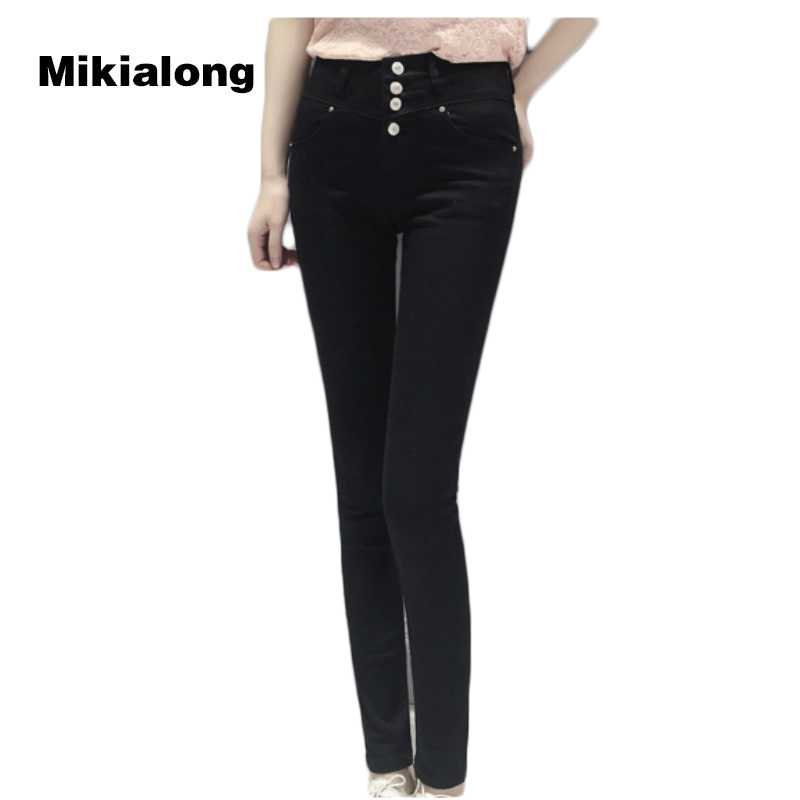 Mikialong 2017 Elastic High Waist Jeans Plus Size Skinny Pencil Jeans Women Long Trousers Wear To Work Ladies Jeans Pants Female new pencil pants high waist elastic denim long jeans skinny trousers plus size for woman women ladies feminino