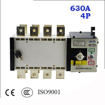 4 Polo 3 Fase 630A interruptor de transferencia automática ATS 220 V/230 V/380 V/440 V