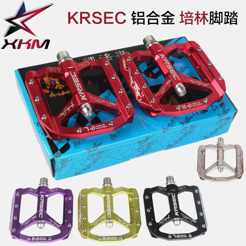 Road Mountain Bike Bicycle Pedals Aluminum alloy Ball Bearing 14mm