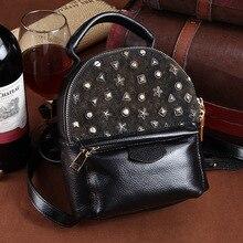 Женская мода стиль натуральная кожа рюкзак леди девушка стиль Школьный рюкзак тонкий мягкий shoudler мешок LS01823