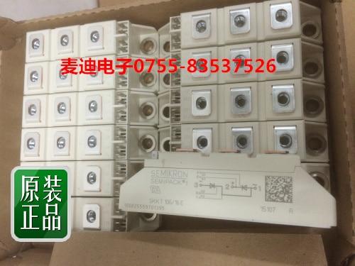 .SKKD162/16E SKKD212/16E SKKT162/16E original spot quality assurance skkt323 16e skkt273 16e new original stock