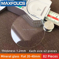 Table glass mineral glass Flat thickness 1.2 mm diameter 20 mm ~ 40mm Crystal Transparent , Each size x 2 , A total of 82 pi