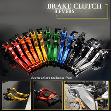 For BMW K1600GTL K 1600 GTL K1600 GTL K 1600GTL 2017 2018 Motorcycle Brake Clutch Levers Adjustable Folding Extendable Levers