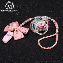 MIYOCAR any name hand made bling crystal rhinestone pacifier clip dummy Pacifier/ Nipples /Dummy set