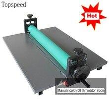 Manual cold roll laminator laminating machine 70cm length