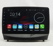 9 Quad core 1024 600 HD screen Android 7 1 Car GPS font b radio b