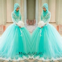 2016 Light Blue Muslim Islamic Wedding Dresses with Hijab Lace Appliques Ball Gown Arabic Elegant Long Sleeve Wedding Gowns