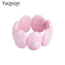Классические розовые резиновые манжеты, модные браслеты, браслеты для женщин, растягивающиеся акриловые широкие браслеты, женские очаровательные свадебные простые ювелирные изделия