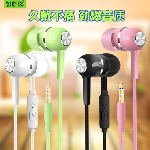 VPB S12 Sport Earphone wholesale Wired Super Bass 3.5mm Crack Colorful Headset Earbud with Microphone Hands Free for Samsung