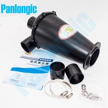 Recolector de polvo turbocargado SN50T6 de sexta generación fuerte y eficiente eliminación de polvo con reborde completo actualización 2018