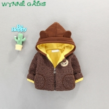 WYNNE GADIS Winter Baby Boys Smiling Face Hooded Fleece