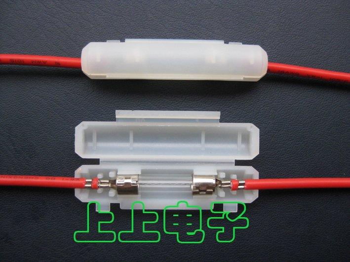 Встроенный держатель предохранителя SL-706A для 6.35x30 мм/6.35x31.75 мм 10A250V rohs(предохранительная пробка не в комплекте