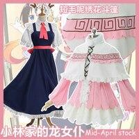 [April stock] Anime Maidragon Dragon Maid Tohru Kanna maid dress full set cosplay costume Fleece dress+horns 2017 NEW free ship