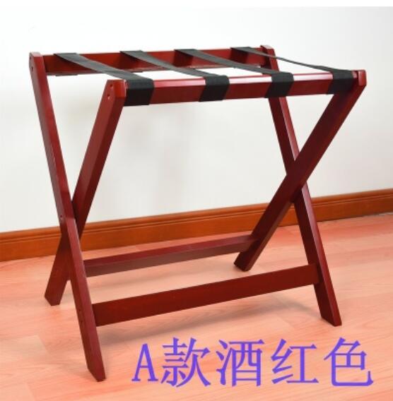 60*40*60 см отель твердой древесины багажные стеллажи складной багаж стул - Цвет: Красное вино