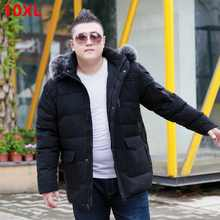 Winter popular plus fertilizer XL men's down jacket extra large coat big  people hooded business casual fur collar keep warm - DISCOUNT ITEM  37% OFF All Category