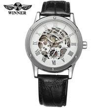 Победитель мужские Часы Серебряный Циферблат Цвета Скелет Римскими Цифрами Натуральная Кожа Автоматическая Наручные Часы Цвет SilverWRG8098M3S1