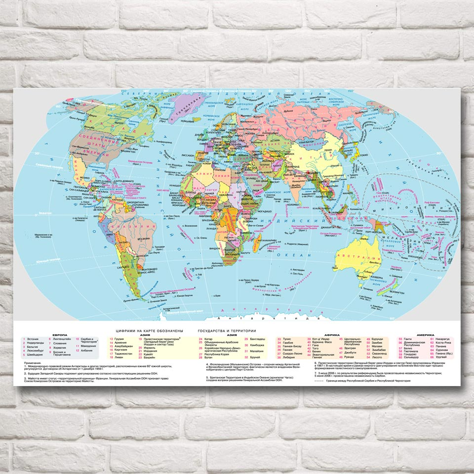 Hd national geographic world map canvas oil painting art print home world map national geographic art silk fabric poster prints 12x18 16x24 20x30 24x36 inch wall home gumiabroncs Choice Image