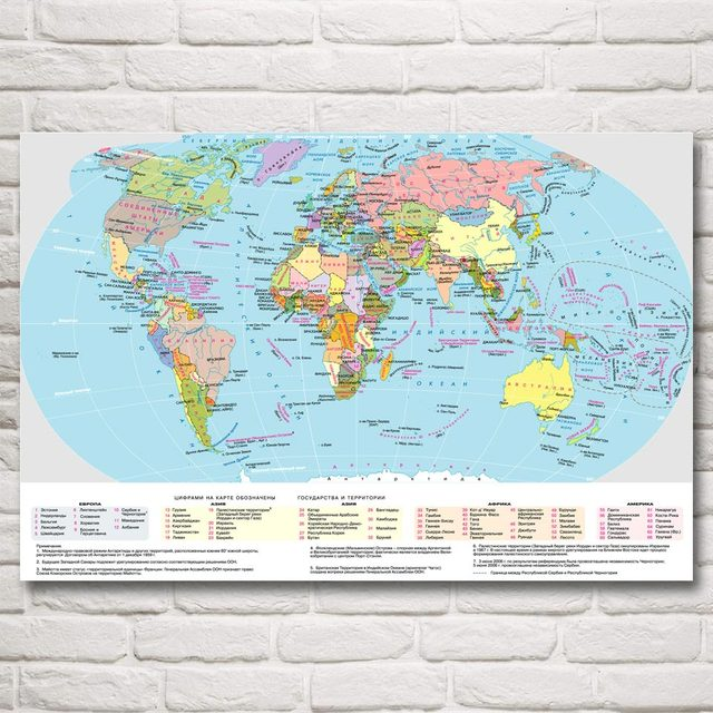 World Map National Geographic Art Silk Fabric Poster Prints 12x18 ...