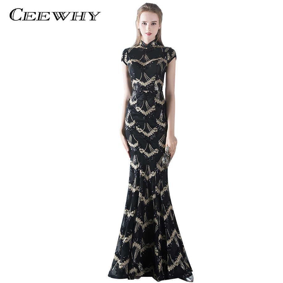 8efbf84e524 CEEWHY Высокий воротник Винтаж торжественное платье Роскошные Вечеринка длинное  платье для выпускного вечера блестками Русалка вечернее