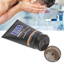 100 г мощное мужское очищающее средство для лица Romove blackhead Cutin Oil-control глубокое очищение